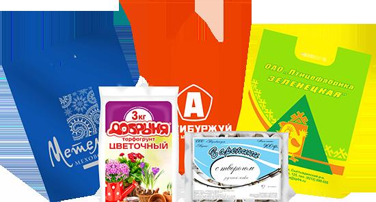 Упаковка посуда для фаст-фуд